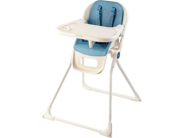 Mamas Papas Pixi High Chair Review Which
