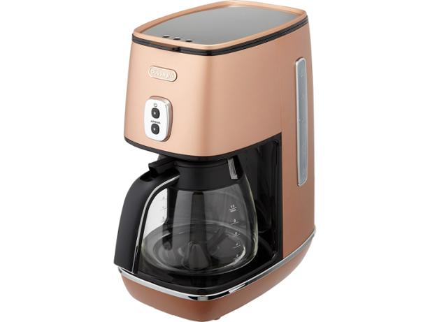 Delonghi Distinta ICMI211.CP filter coffee machine review - Which?