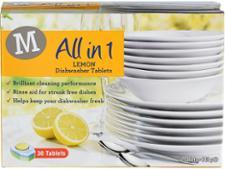 Morrisons All in One Lemon
