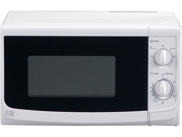 Browse our wide selection of Microwaves at Lowe's Canada. Find Countertop Microwaves, Stainless Steel Microwaves, Black Finish Microwaves and more at a3rfaktar.ml
