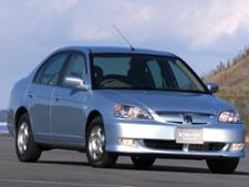Honda Civic Hybrid (2003-2005)